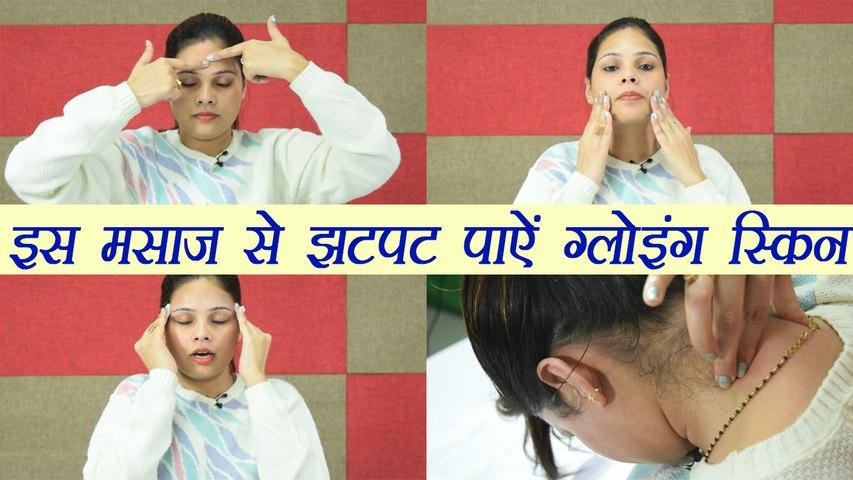 घर पर खुद को एक चेहरे की मालिश देने के लिए इन सरल चरणों का पालन करें