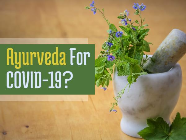 Ayurveda Untuk COVID-19? Obat Ayurveda yang meningkatkan kekebalan Fifatrol Dapat Melawan Virus Corona