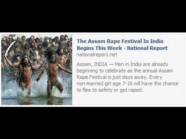 भारत के बारे में शीर्ष 8 होक्स