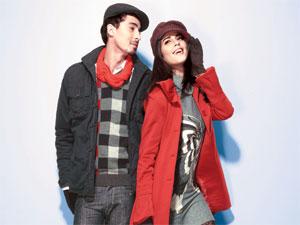 शीतकालीन फैशन संग्रह: मैक्स नए शीतकालीन पहनता है