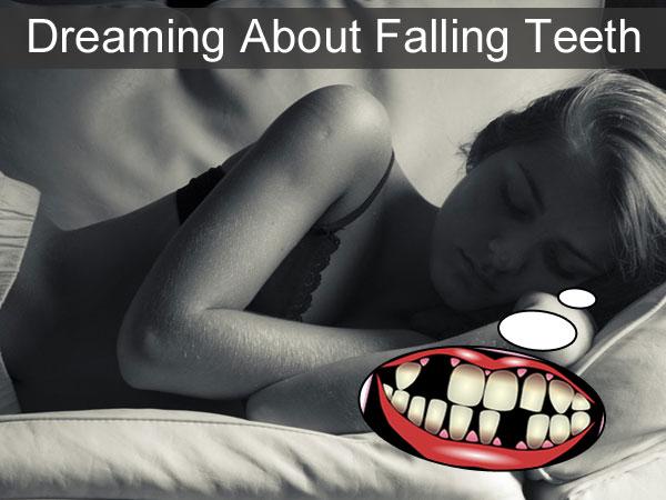 Ви коли-небудь мріяли про те, щоб відпали ваші зуби?