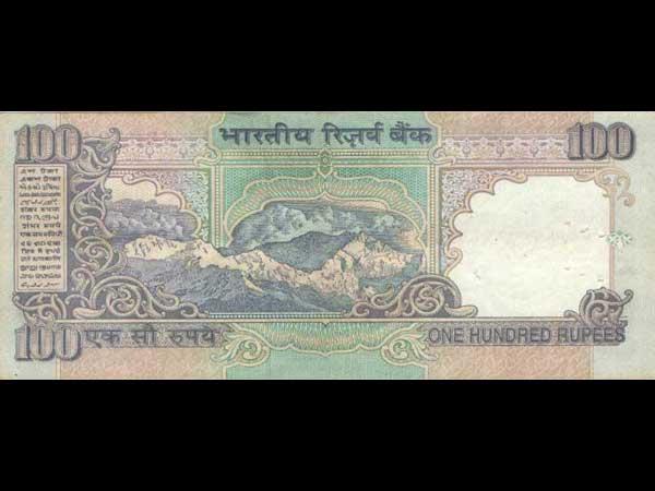 Que significan estas imaxes na parte traseira das notas en moeda india