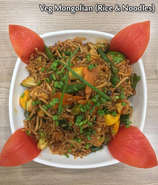 Пржени вег, монголски рецепт од пиринча и резанца