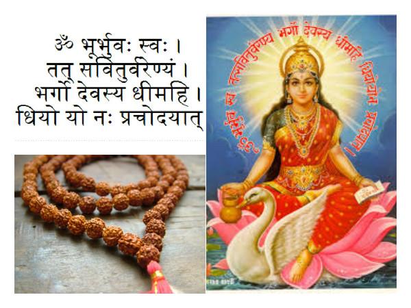Значення богині Гаятрі та мантра Гаятрі