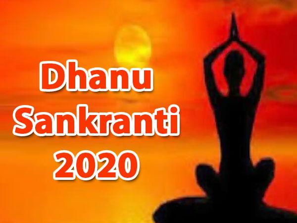 Dhanu Sankranti 2020: Vedeti o muhurti in pomenu tega dne