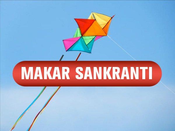 UMakar Sankranti 2021: Nasi isizathu sokuba iPongal ilungiselelwe ngalo mhla