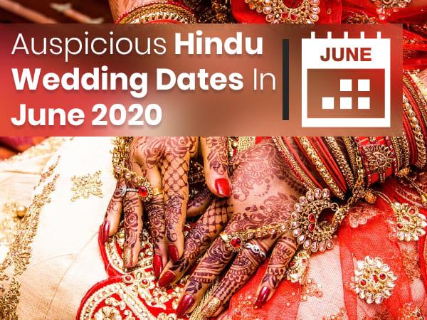 जून 2020 के महीने में शुभ हिंदू विवाह तिथियां