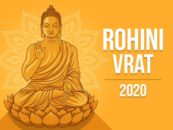 Rohini Vrat 2020: ဤတွင်ရက်စွဲ, Muhurta, ထုံးတမ်းများနှင့်အရေးပါမှုပါပဲ