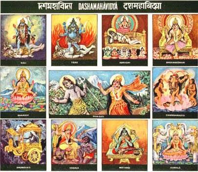 हिन्दू धर्ममा दास महाविद्या