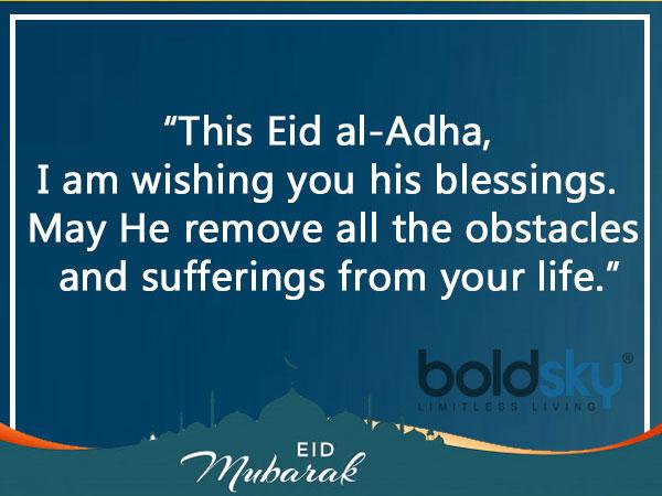 Eid al-Adha 2020: Cov Lus Cim, Cov Lus Thiab Xav Qhia Rau Koj Cov Neeg Nyiam