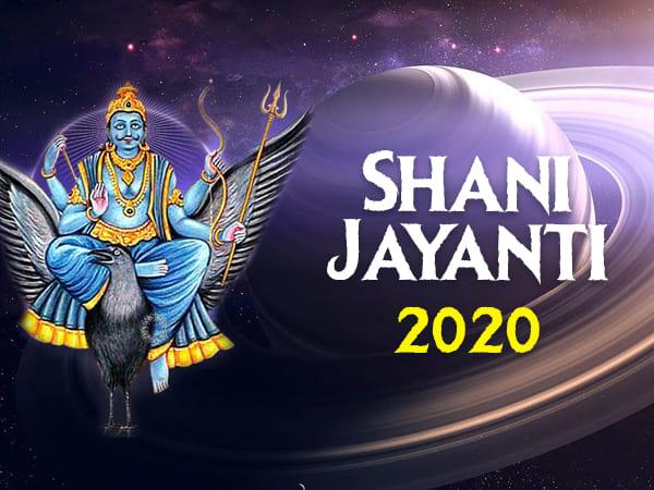 Shani Dev Jayanti 2020: Beberapa Ubat Kuat Untuk Menghilangkan Shani Dosha