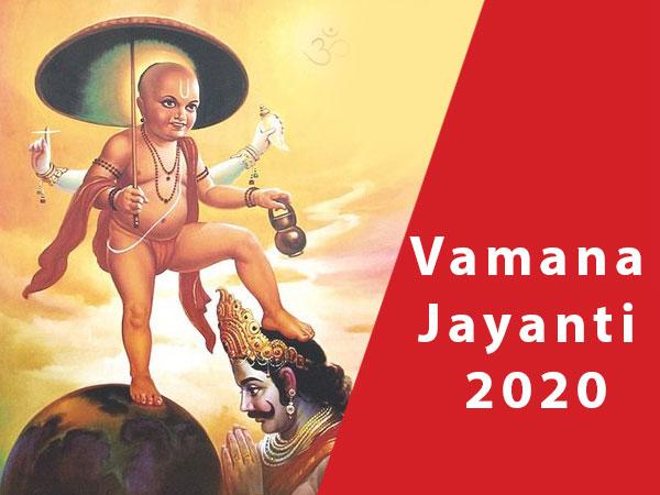 Vamana Jayanti 2020: Muhurta, rituals, Katha i la importància d'aquest festival