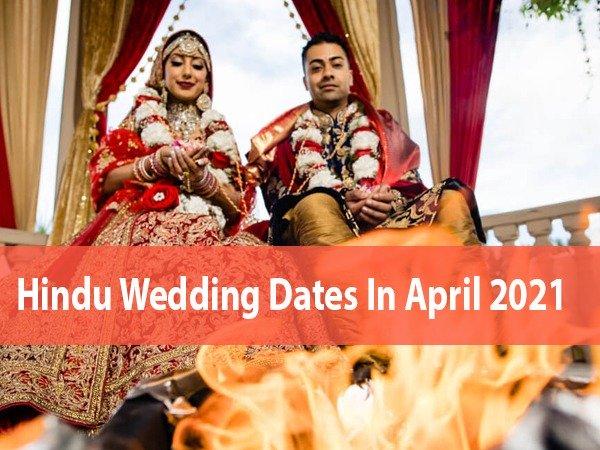 अप्रैल 2021: इस महीने में हिंदू विवाह तिथियां